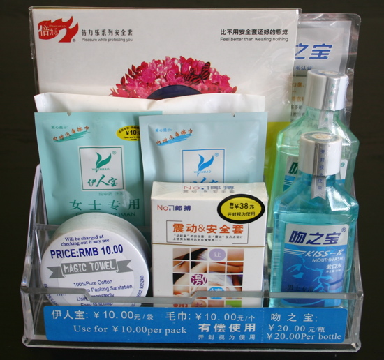 Chinese Love Kit