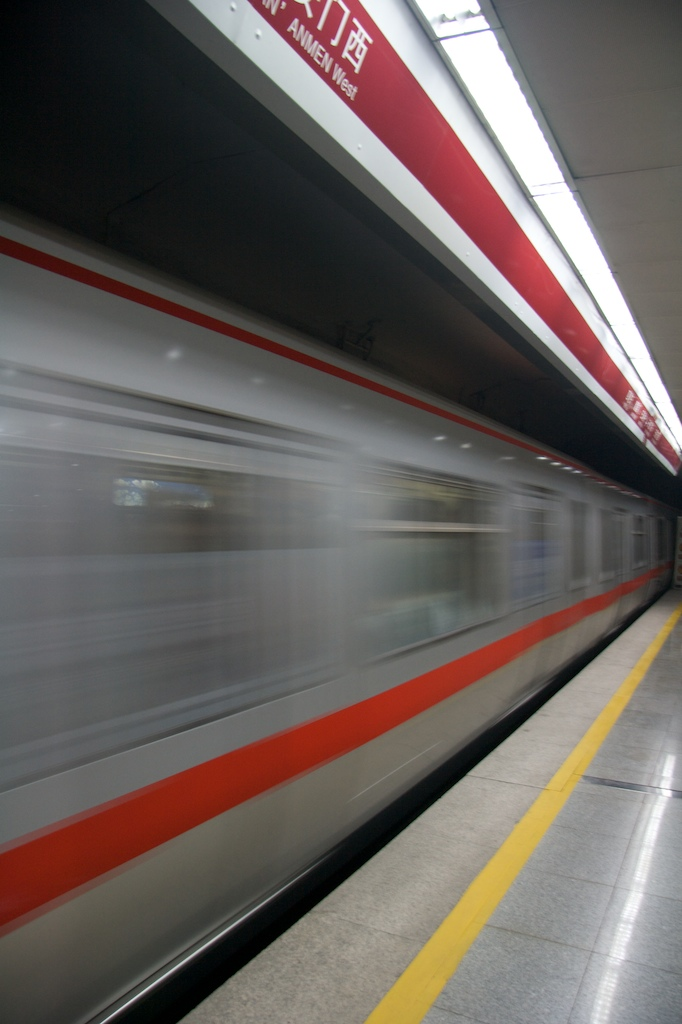 The main line of the Beijing subway was also renovated for the olympics. For me, this is a very classic subway photo to take, the motion of the subway cars gives a little life to the picture. I take a picture like this on every subway I am when I have my camera with me.